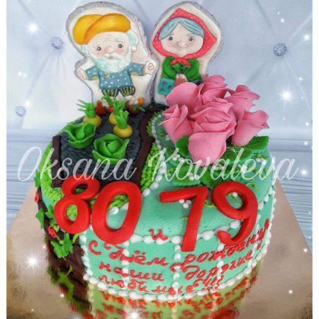 Торт бабушке и дедушке