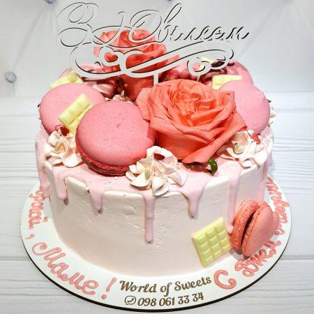 Торт маме