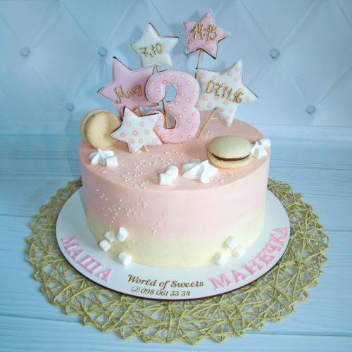 Торт для девочки на 3 года со звездами