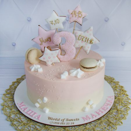 Торт со звездами для девочки