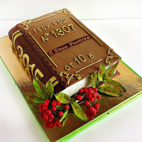 Торт книга с надписью