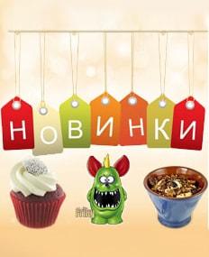 Самые новые торты в Киеве