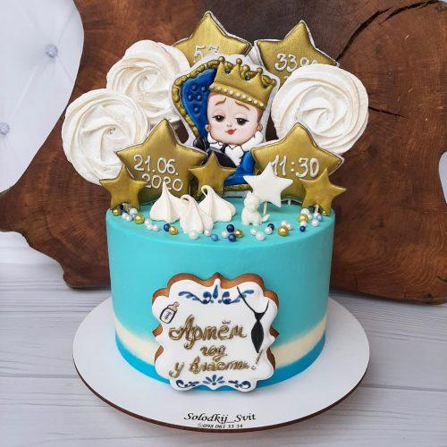 Босс молокосос торт