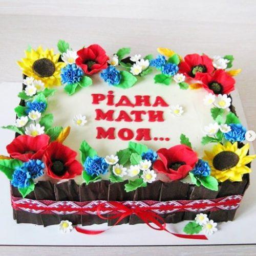 Торт в украинском стиле для вчителя