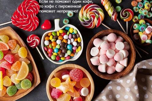Детские загадки про сладости. Пословицы и поговорки