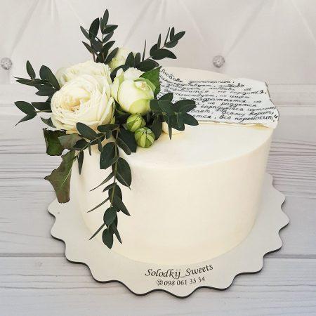 Свадебный торт в один ярус