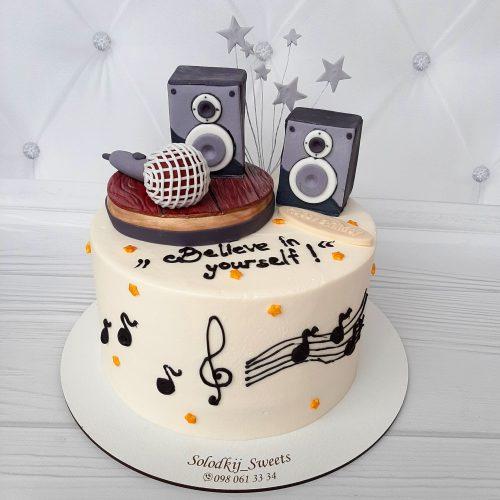 Торт певцу